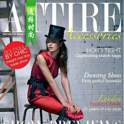 Attire Accessories 英国珠宝配饰专业杂志 10-11月号N14