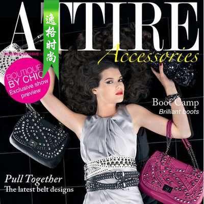 Attire Accessories 英国珠宝配饰专业杂志 12-1月号N15
