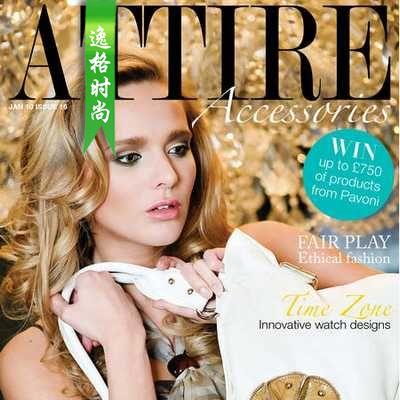 Attire Accessories 英国珠宝配饰专业杂志 2-3月号N16