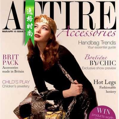 Attire Accessories 英国珠宝配饰专业杂志 6-7月号N18