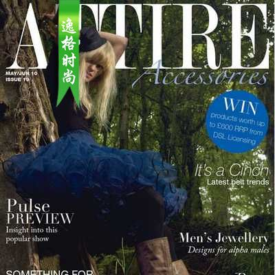 Attire Accessories 英国珠宝配饰专业杂志 8-9月号N19