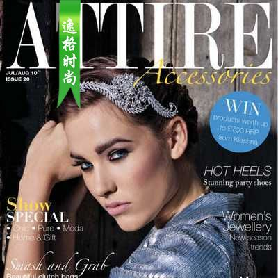 Attire Accessories 英国珠宝配饰专业杂志 10-11月号N20
