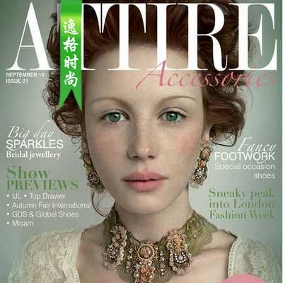 Attire Accessories 英国珠宝配饰专业杂志 12-1月号N21