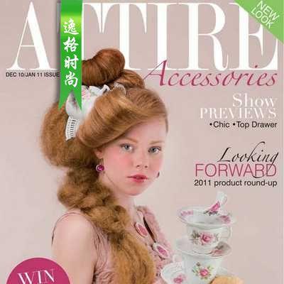 Attire Accessories 英国珠宝配饰专业杂志 2-3月号N23