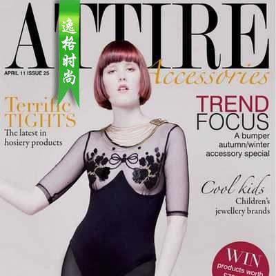 Attire Accessories 英国珠宝配饰专业杂志 6-7月号N25