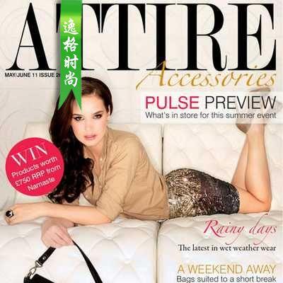 Attire Accessories 英国珠宝配饰专业杂志 8-9月号N26