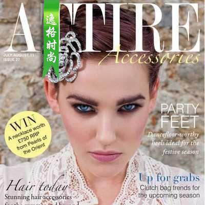 Attire Accessories 英国珠宝配饰专业杂志 10-11月号N27