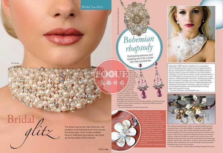 Attire Accessories 英国珠宝配饰专业杂志 12-1月号N28