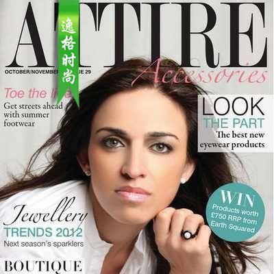 Attire Accessories 英国珠宝配饰专业杂志 2-3月号N29