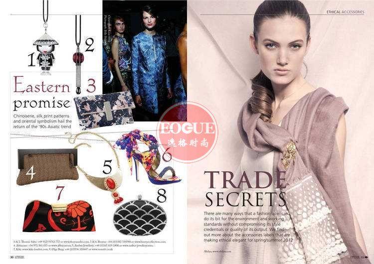 Attire Accessories 英国珠宝配饰专业杂志 4-5月号N30
