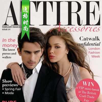 Attire Accessories 英国珠宝配饰专业杂志 6-7月号N31