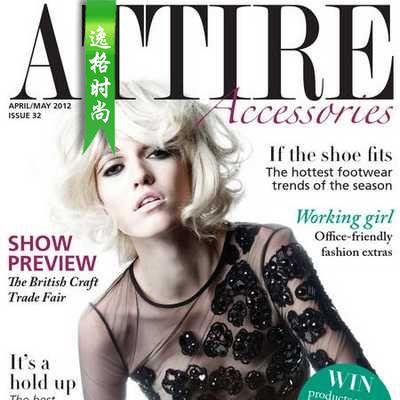 Attire Accessories 英国珠宝配饰专业杂志 8-9月号N32