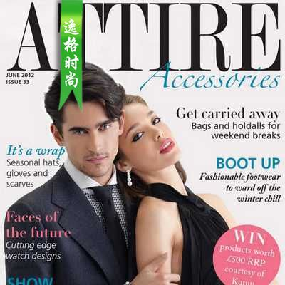 Attire Accessories 英国珠宝配饰专业杂志 10-11月号N33