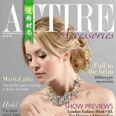 Attire Accessories 英国珠宝配饰专业杂志 9-10月号N35