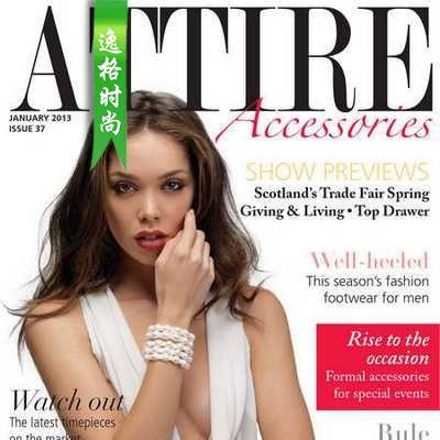 Attire Accessories 英国珠宝配饰专业杂志 1月号N37