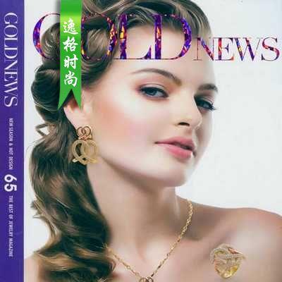 Gold News 韩国专业婚庆K金珠宝杂志 春夏号 N65