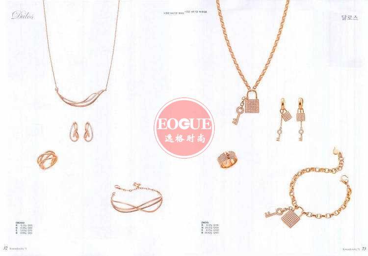 Korean Jewelry 韩国专业K金珠宝杂志 N71