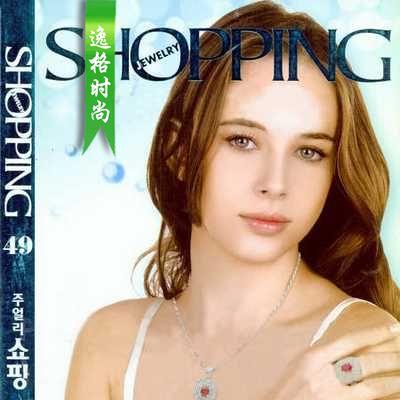 Shopping Jewelry 韩国专业珠宝杂志秋冬号 N49