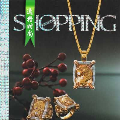 Shopping Jewelry 韩国专业珠宝杂志春夏号 N50