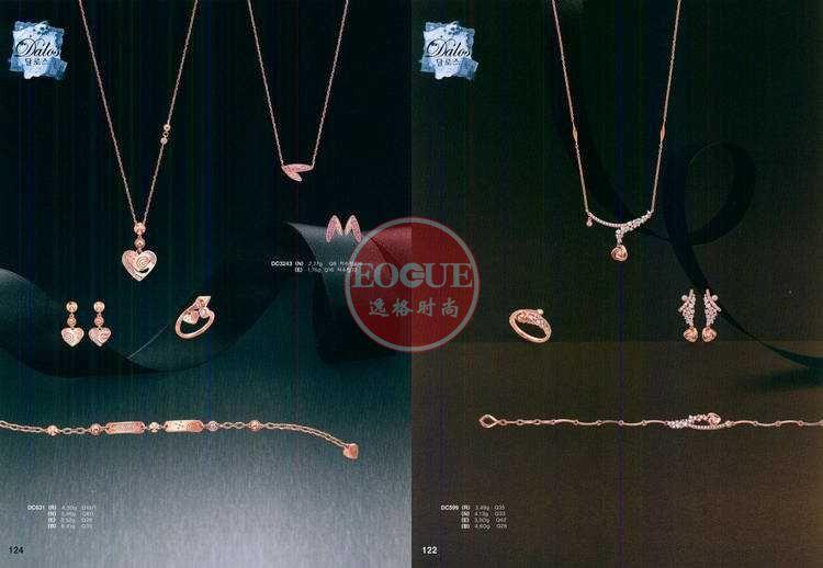 Shopping Jewelry 韩国专业珠宝杂志秋冬号 N53