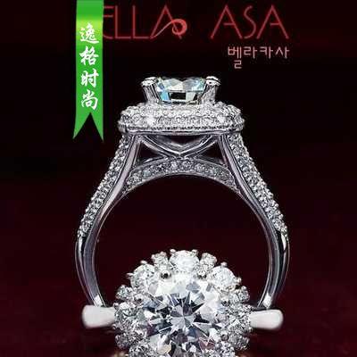 J-Zine 韩国专业婚庆K金珠宝首饰杂志 N5