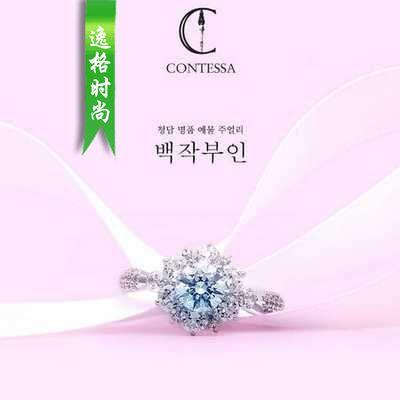 J-Zine 韩国专业婚庆K金珠宝首饰杂志 N6