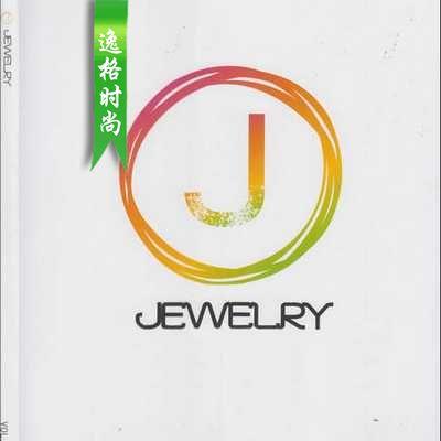 J-Jewelry 韩国专业珠宝首饰杂志 V1