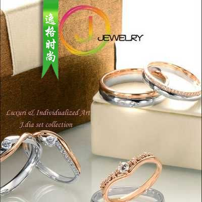 J-Jewelry 韩国专业珠宝首饰杂志 V2