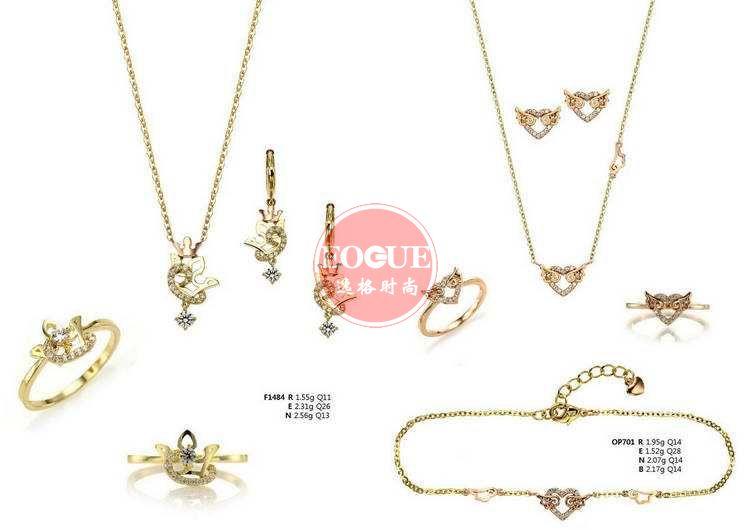 J-Jewelry 韩国专业珠宝首饰杂志 V3