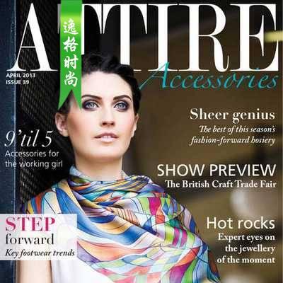 Attire Accessories 英国珠宝配饰专业杂志 4-5月号N39