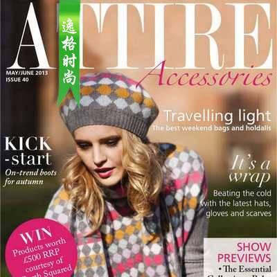 Attire Accessories 英国珠宝配饰专业杂志 5-6月号N40