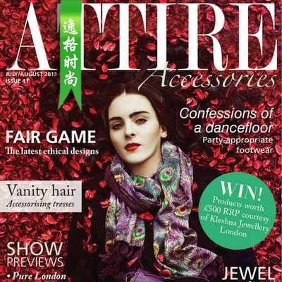 Attire Accessories 英国珠宝配饰专业杂志 7-8月号N41