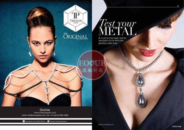 Attire Accessories 英国珠宝配饰专业杂志 9-10月号N42