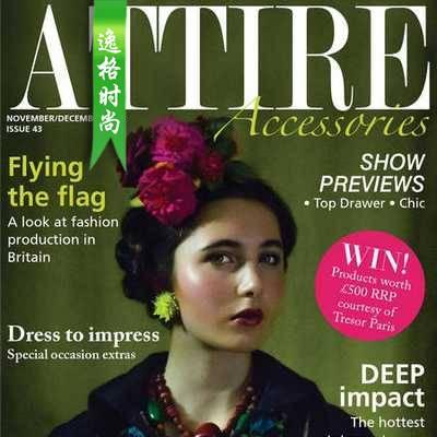 Attire Accessories 英国珠宝配饰专业杂志 11-12月号N43