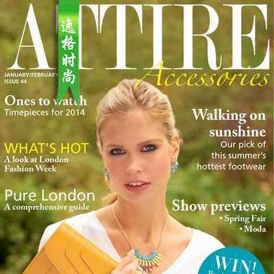 Attire Accessories 英国珠宝配饰专业杂志 1-2月号N44