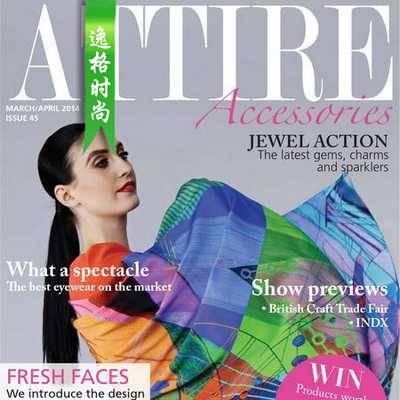 Attire Accessories 英国珠宝配饰专业杂志 3-4月号N45