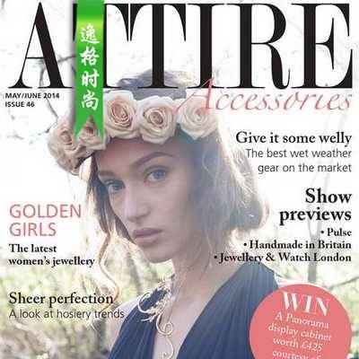 Attire Accessories 英国珠宝配饰专业杂志 5-6月号N46