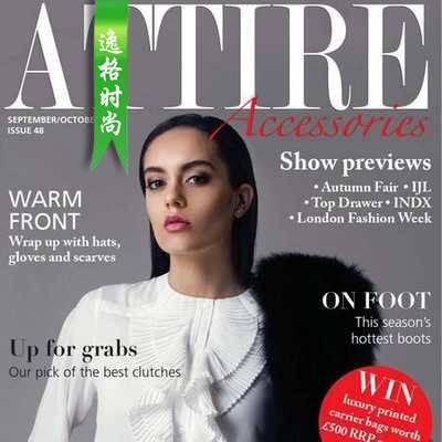 Attire Accessories 英国珠宝配饰专业杂志 9-10月号N48