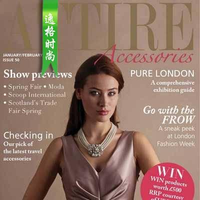 Attire Accessories 英国珠宝配饰专业杂志 1-2月号N50