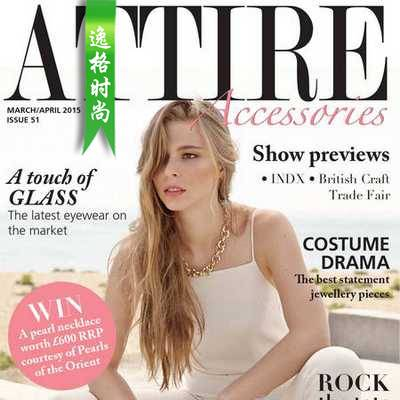 Attire Accessories 英国珠宝配饰专业杂志 3-4月号N51