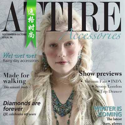 Attire Accessories 英国珠宝配饰专业杂志 9-10月号N54