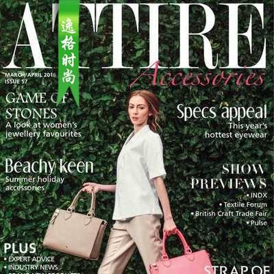 Attire Accessories 英国珠宝配饰专业杂志 3-4月号N57