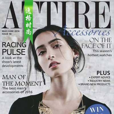 Attire Accessories 英国珠宝配饰专业杂志 5-6月号N58