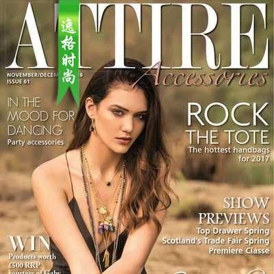 Attire Accessories 英国珠宝配饰专业杂志 11-12月号N61