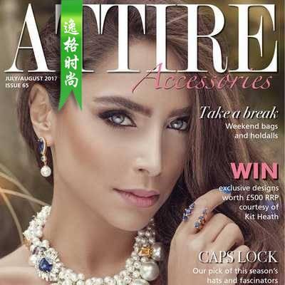 Attire Accessories 英国珠宝配饰专业杂志 7-8月号N65