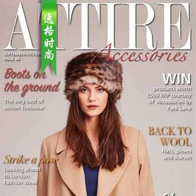 Attire Accessories 英国珠宝配饰专业杂志 9-10月号N66