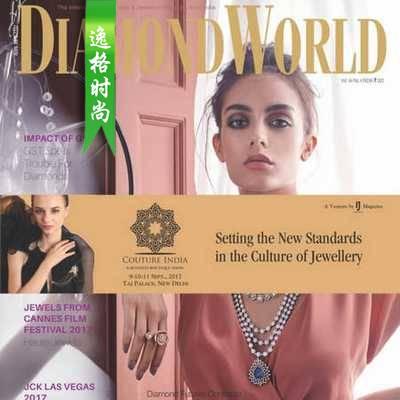 Diamond World 印度钻石珠宝行业趋势分析 7月号