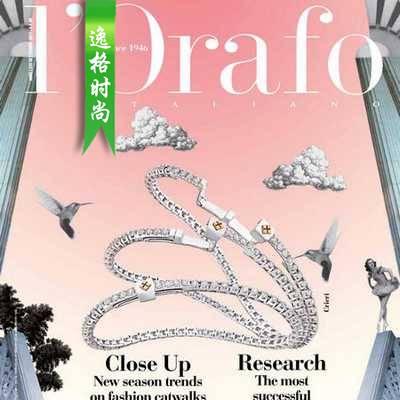 L'Orafo 意大利专业珠宝首饰杂志 9月号