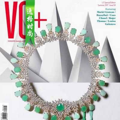 VO+ 意大利国际视野珠宝时尚杂志 夏季号N141