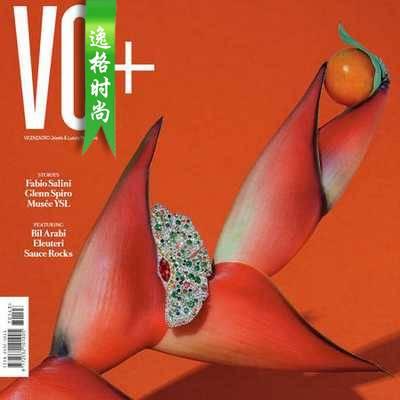 VO+ 意大利国际视野珠宝时尚杂志 秋冬号 N143